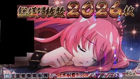 2020.0601.5