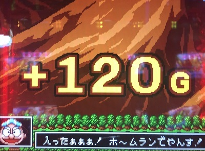 2020.0604.10