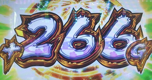 2020.0604.17