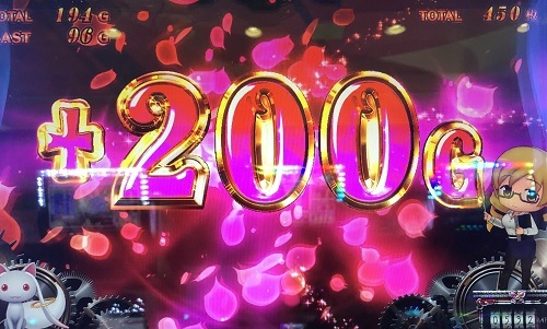 2020.0607.4