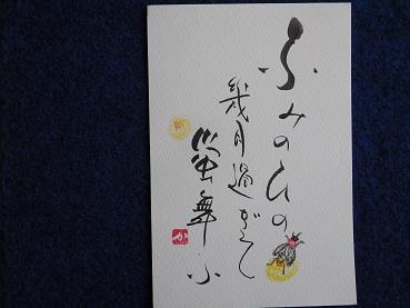 fuminohi4.jpg