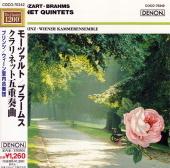 プリンツ/モーツァルト&ブラームス : クラリネット五重奏曲