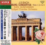 カール・ミュンヒンガー/J.S.バッハ : ブランデンブルク協奏曲 第1・3・4・5番