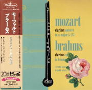 ウラッハ/モーツァルト&ブラームス : クラリネット五重奏曲