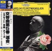 フルトヴェングラー/ベートーヴェン「運命」 1947.5.27