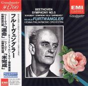 フルトヴェングラー/ベートーヴェン「運命」 1954