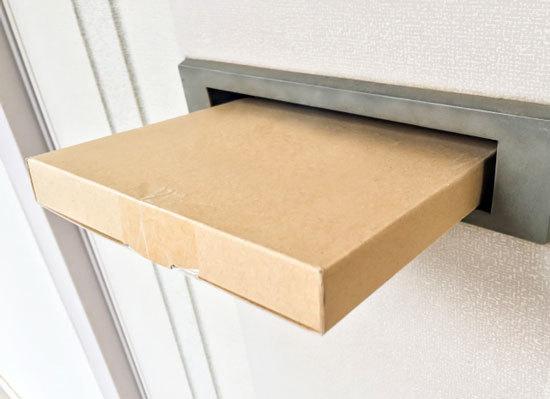 発送 荷物 郵便局