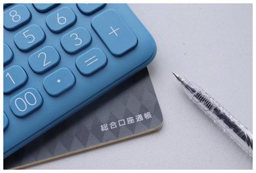 クレジットカード 請求額