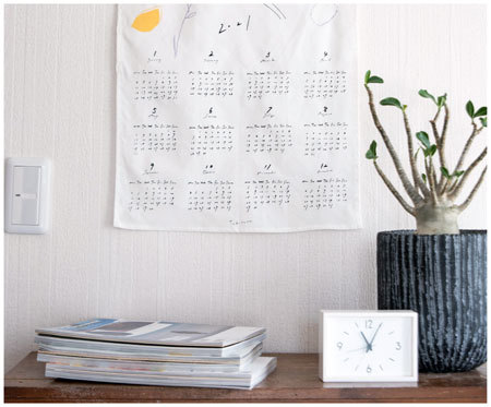 ポスターカレンダー 貯金
