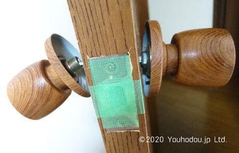 家 部屋のドア ラッチ