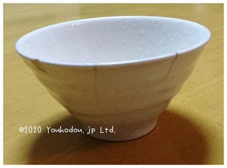 茶碗 陶器