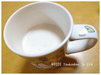 スタバ風!ほうじ茶ラテ