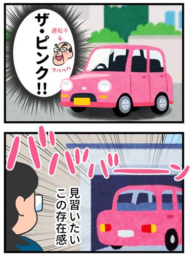 新車 中古 軽自動車