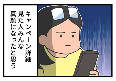 スマホ アプリ