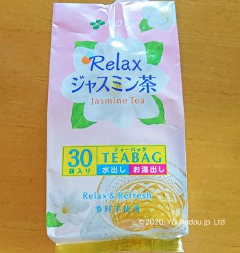 伊藤園 Relax ジャスミン茶 ティーバッグ