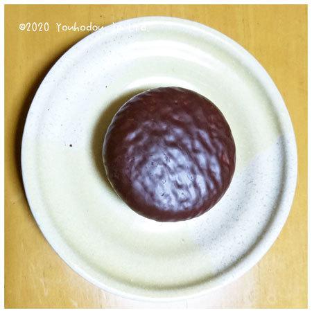 ロッテ チョコパイ濃厚仕立て