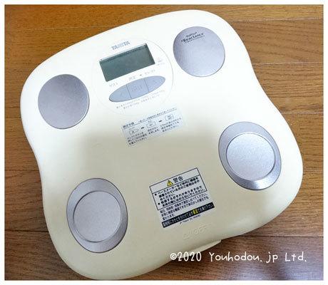 タニタ デジタル体重計