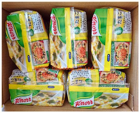 クノール ふんわりたまごスープ 塩分30%カット