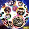 HKT48 8th ANNIVERSARY bd3