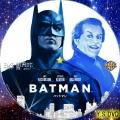バットマン dvd