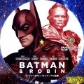 バットマン&ロビン dvd