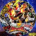 騎士竜戦隊リュウソウジャー dvd11