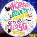AKB48グループリクエストアワー セットリストベスト50 2020 bd3
