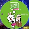 LINE OFFLINE サラリーマン2 ラストサラリーマン dvd