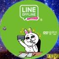 LINE OFFLINE サラリーマン6 モテ肌! 夏メイク! dvd