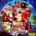 スーパー戦隊MOVIEパーティー VS&エピソードZEROスペシャル版 bd
