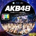 AKB48単独コンサート~15年目の挑戦者~ bd1