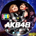 AKB48単独コンサート~15年目の挑戦者~ bd2