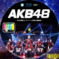 AKB48単独コンサート~15年目の挑戦者~ bd4
