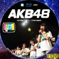 AKB48単独コンサート~15年目の挑戦者~ bd3