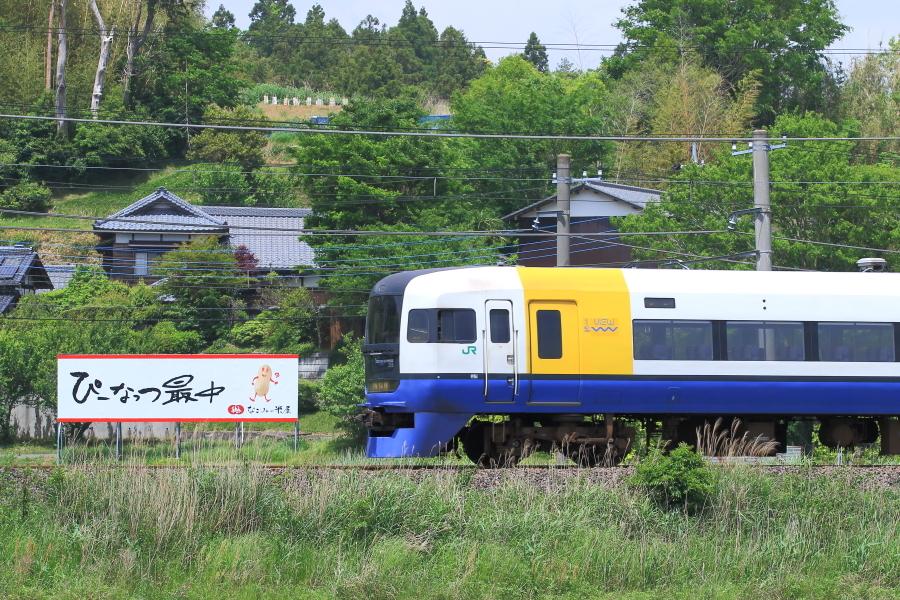900-EC255-200513A0.jpg