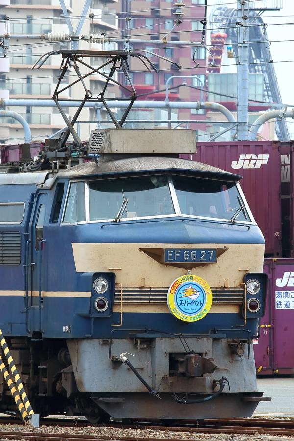 900-EF66-170924L0.jpg