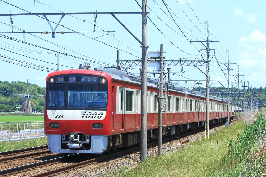 900-KQ-200529L1.jpg