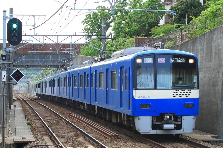 900-KS-200602F2.jpg