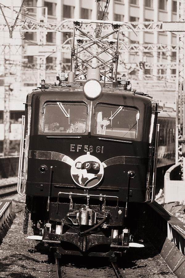 900-T-EF58-001209B9.jpg
