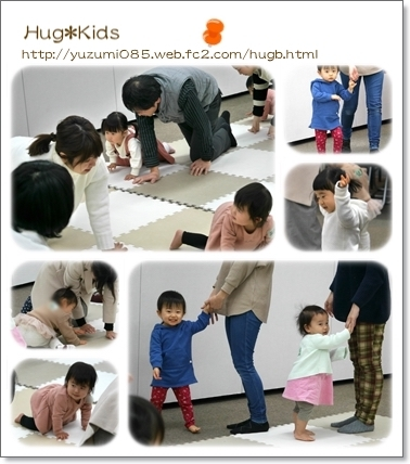 1歳からの音楽教室広島市2001