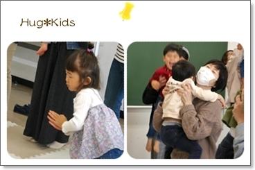 こども音楽教室広島市2003