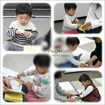 ぷれ幼稚園広島市佐伯区南区西区2002