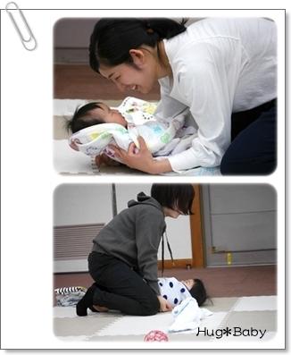 抱っこ講座赤ちゃん教室ひろしま2003