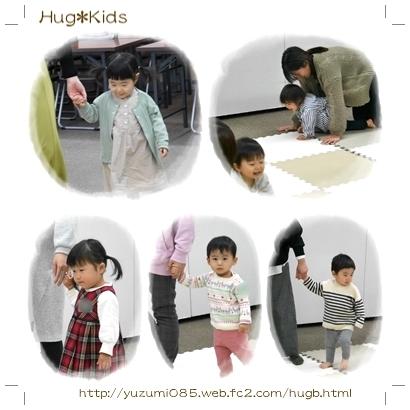1歳2歳親子習い事広島200221