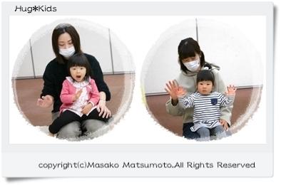 キッズリトミック1歳2歳広島200326