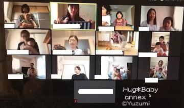 オンライン子育て広場ひろしま200512