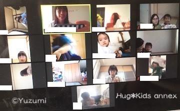 zoom育児教室広島200528