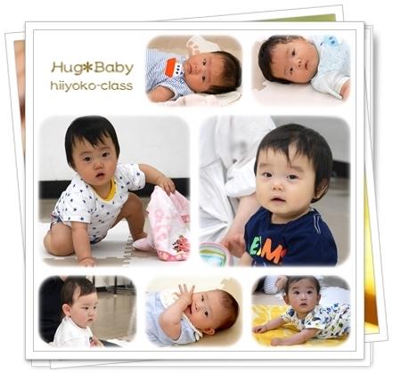 赤ちゃん教室0歳集まり広島200623