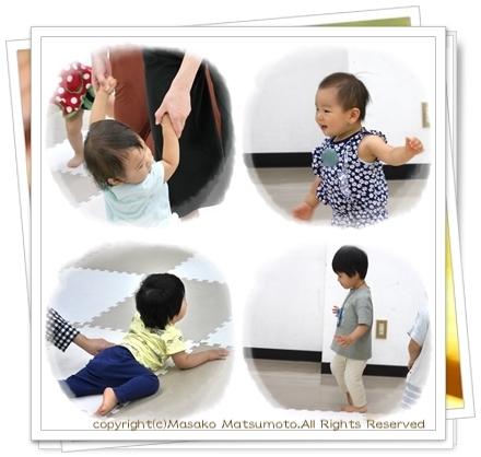 1歳教室広島市安佐南区佐伯区西区200623
