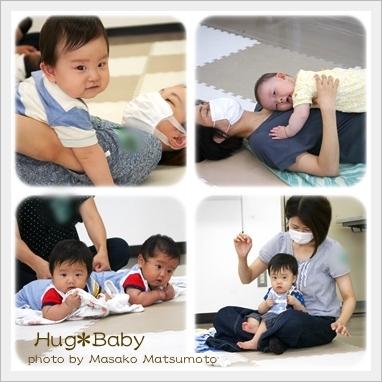 赤ちゃん教室ベビマサインヨガ広島市西区佐伯区安佐南区南区2007